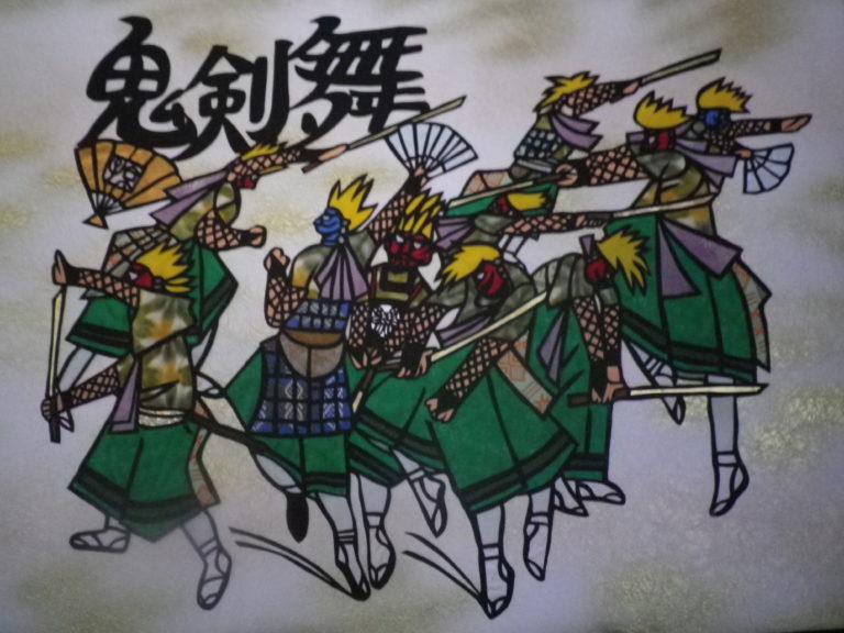 鬼剣舞(おにけんばい)岩手県
