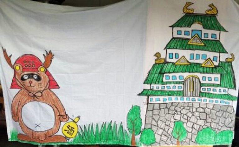 布にペイント(タヌキ&城)