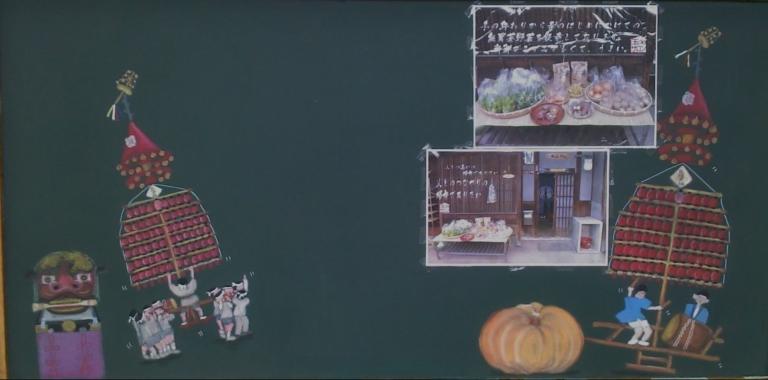 生根神社(だいがく祭り)