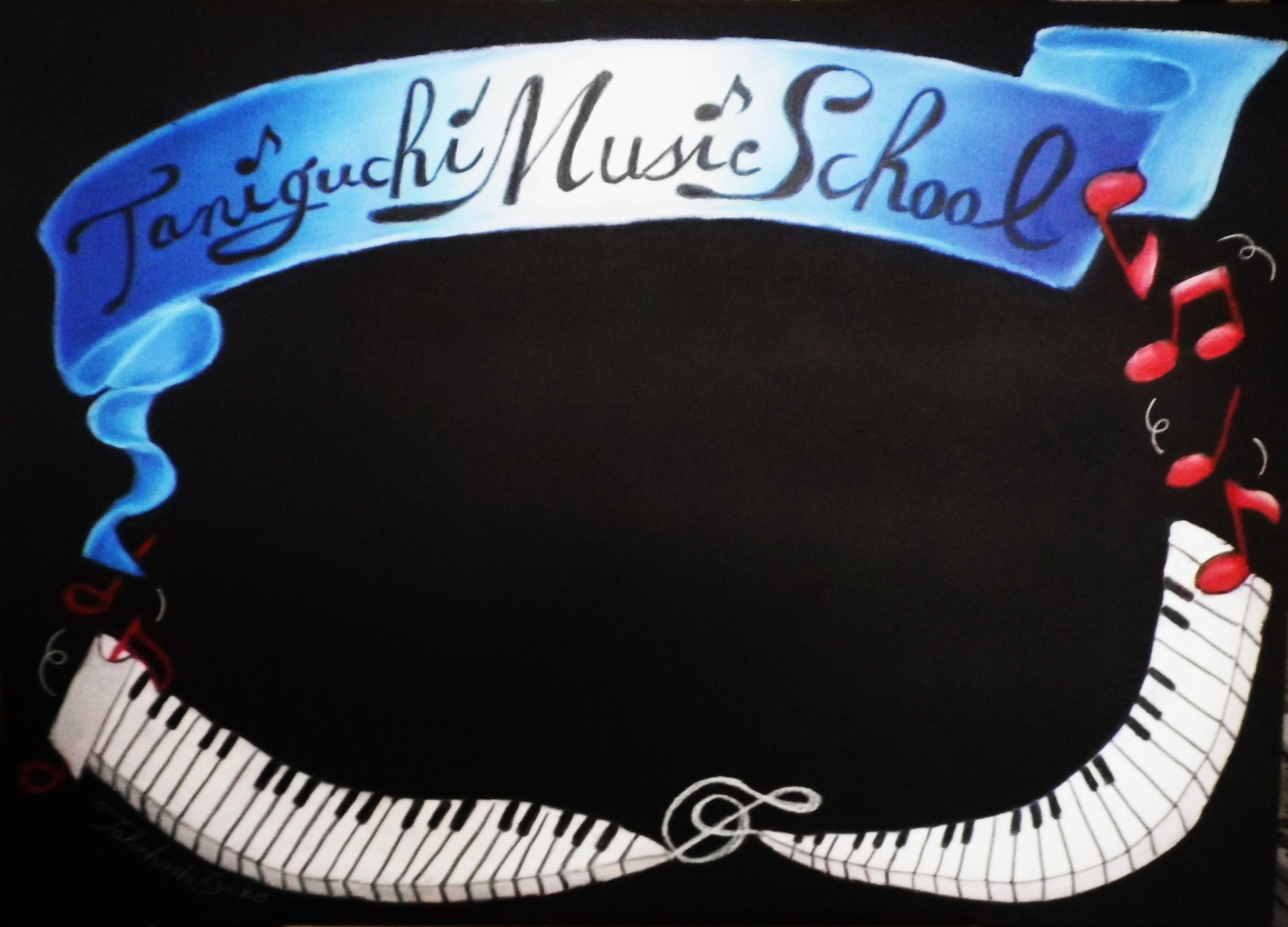音楽教室ボード作品
