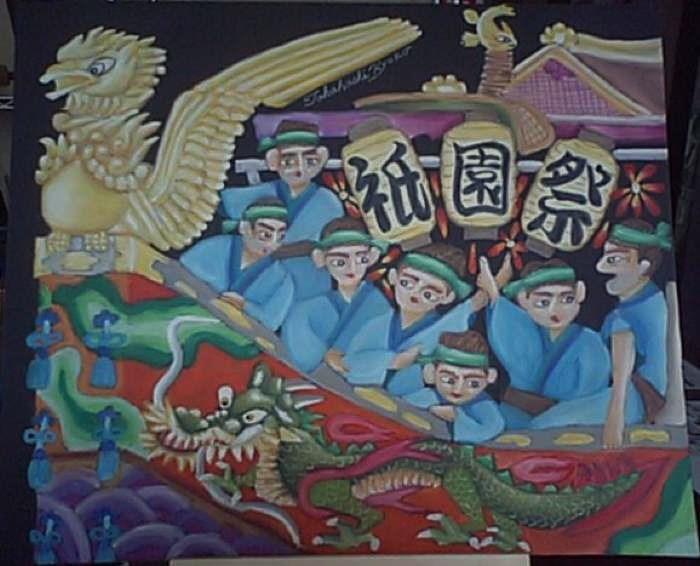 雅な祇園祭り