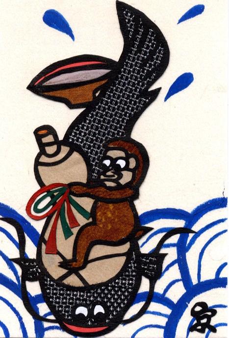 瓢箪とナマズと猿