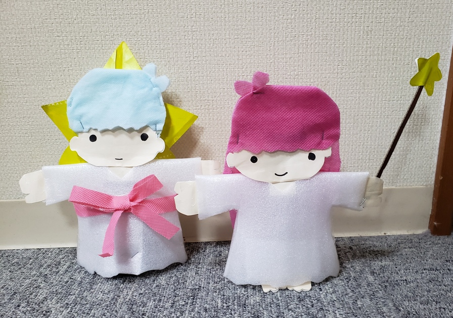 双子可愛い星の妖精?