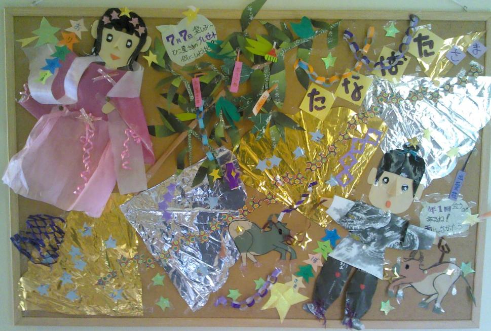 ミニボード(七夕)と笹飾り